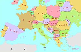 欧洲移民资讯