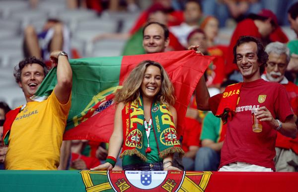 葡萄牙购物网站