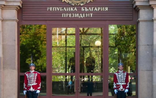 保加利亚护照项目政策走势