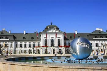 斯洛伐克投资企业永居项目